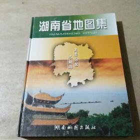 2000  湖南省地图集
