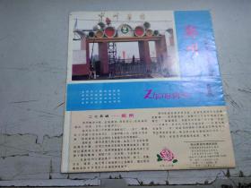 郑州新版交通游览图11-1281