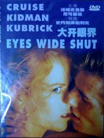 大开眼界(美国电影大师斯坦利·库布里克经典名作,简装DVD一张,品相十品全新)