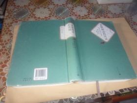 希腊神话和传说 (大32开 精装) 正版现货