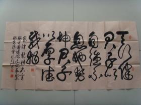 杨财隆:书法:天行健君子以自强不息《杨财隆书法作品展》