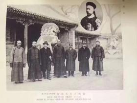 1939年限量千册《山中定次郎传》稀缺!