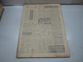 四川日报1986年6月(2日-29日)