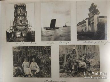 清末上海及莫干山老照片共十张