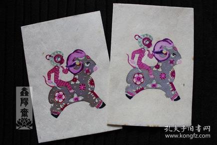 鑫阳斋。云龙纸棉纸贴猴羊彩色老剪纸意大利品牌收藏品
