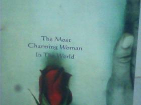世界上最有魅力的女人 : 卡耐基夫人送给女人的生命化妆