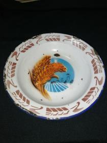 文革时期的丰收牌小搪瓷盘
