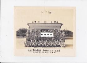 民国五十八年(1969年) 【陆军军官英语训练班第二分班第四期毕业纪念】 拍摄于凤山,背面有学员姓名