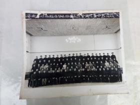 老照片 安徽省对外经济贸易财会工作会议代表合影
