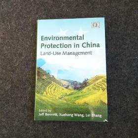 Environmental Protection in China 【精装】