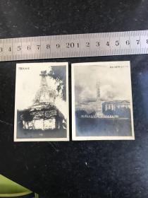 奉天西塔 奉天日露战役纪念碑 满洲国时期奉天的风景老照片2张