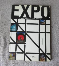 Expo: trade fair stand design