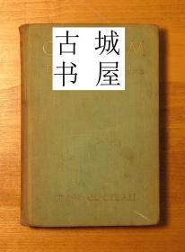 稀缺, 《让·谷克多的瘾君子日记 》黑白插图,1932年出版