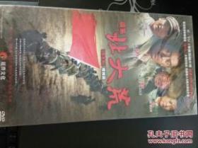 《情系北大荒》12碟装DVD 未拆封