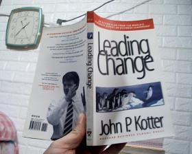 Leading Change 领导变革 (内地英文版)