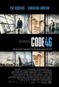 KL 代码46 Code 46 (2003) DVD 迈克尔·温特伯顿 Michael Winterbottom 未来密码46