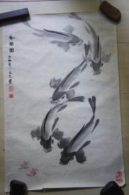 1987年周永先绘鱼乐图