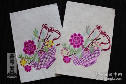 鑫阳斋。云龙纸棉纸贴花篮彩色老剪纸意大利品牌收藏品