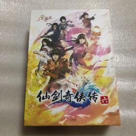 游戏光盘:仙剑奇侠传 六【 3张DVD+游戏说明书+赠品】带外盒