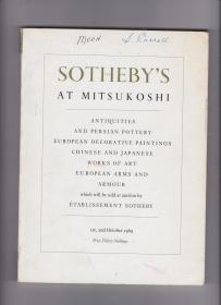 昭和44年(1969年)苏富比与日本合作拍卖图录  【古代绘画、陶器、中国古美术】等 厚册少见