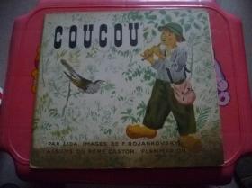 COUCOU原版【1947年】订书针脱落品相如图