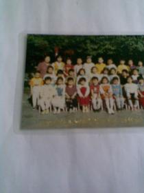 西四北幼儿园98年毕业生合影留念(塑封包装,1998年,彩色合影照片)