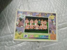 明信片  克罗地亚 98法国世界杯1张