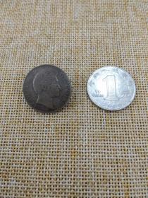 银币 硬币 1846年 德国 1/2 Gulde 改造成徽章