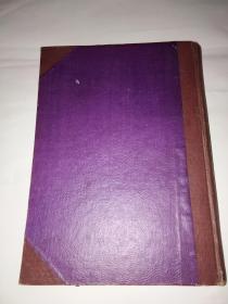 华北文艺1——6期(含第一期创刊号,缺第五期,5本合订本)