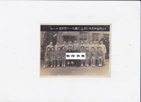 民国45年(1956年)【革命实践军研究院十八期浙江同学留影】原版照片一张