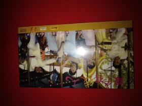 (本店预计10月15日正式闭店,欲购从速)【正版特价】台湾偶像剧电视剧连续剧王子变青蛙嫁个有钱人dvd光盘碟片,明道,陈乔恩王邵伟赵虹乔主演,高清晰,4碟