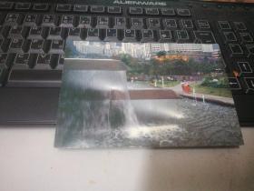 香港中区街心公园明信片