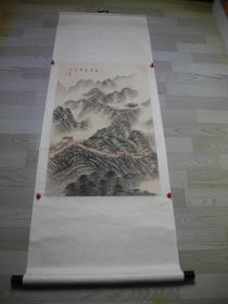 【名家书画】著名画家郑庆的山水画《万里长城/绢本/78*50》