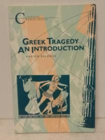 古希腊悲剧导论 Greek Tragedy : An Introduction by Marion Baldock(古希腊研究)英文原版书