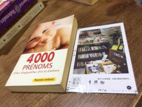 法文原版  4000 prénoms :  dhier , daujourdhui, dici et dailleurs