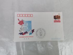 安庆市集邮协会第三次代表大会纪念封