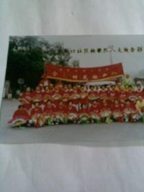 北京市西城区新街口社区秧歌队八大处合影留念(金色时光秧歌队,附一张照片底版,彩色合影照片)