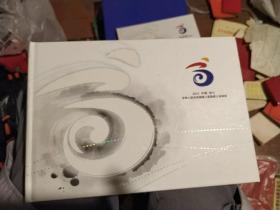 2011年中华人民共和国第八届残疾人运动会(邮票纪念册)附光盘一张