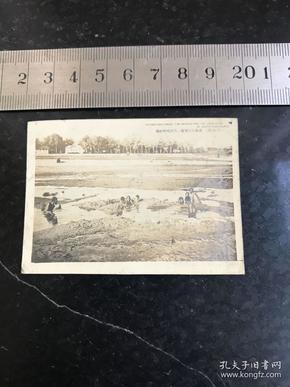 满洲国时期熊岳城的沙汤老照片 熊岳的孩子们在泥汤里玩耍