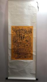 画:武财神Painting: Wu Caishen