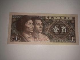 壹角纸币  1角/一角/ 1980年版