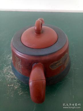 紫砂壶·精美古字鸳鸯戏荷图茶壶·实物拍照·详情见图.
