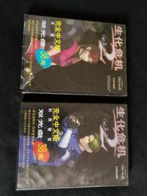 游戏光盘生化危机2 利昂警官 生化危机2克莱尔 完全中文版