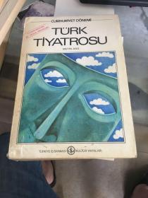 METIN AND CUMHURIYET DONEMI TURK TIYATROSU 陆境明签