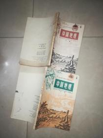 全日制十年制学校初中课本 中国地理上下  + 世界地理  上下    4本合售   里面没有笔记