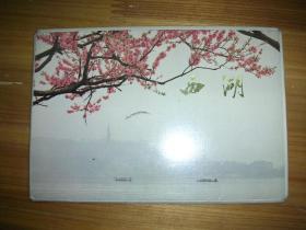 明信片:《西湖》二 存8张  中国国际书店发行