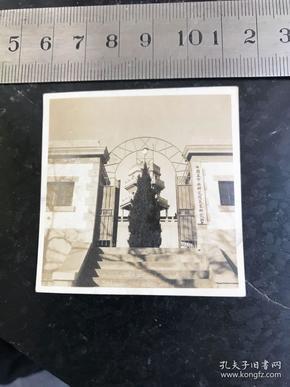 民国时期南京国立中央研究院气象研究所正门老照片