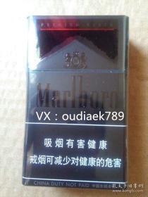 万宝路顶级黑 烟盒 烟标