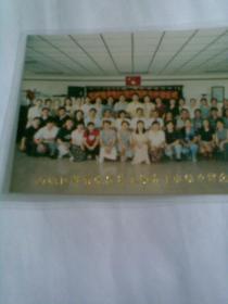 西城区教育党校第五期青干班结业留念(1998年,彩色合影照片)