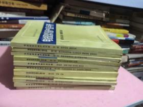 电站配套设备产品手册1-11册